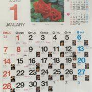 2018年1月の定休日&出勤カレンダー