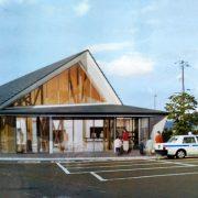 かみのやま温泉駅前店4月末OEPN!